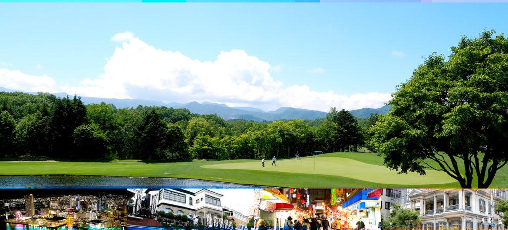 プレイゴルフジャパン